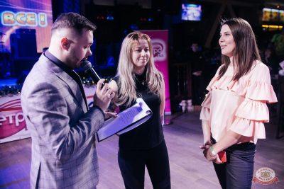 Вечеринка «Ретро FM», 13 декабря 2019 - Ресторан «Максимилианс» Челябинск - 27