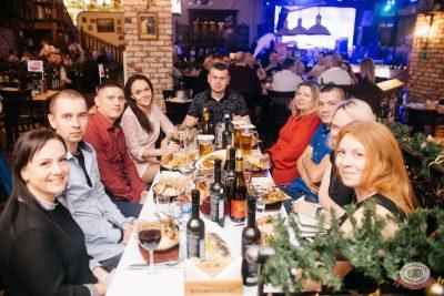 Вечеринка «Ретро FM», 13 декабря 2019 - Ресторан «Максимилианс» Челябинск - 33