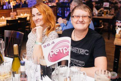 Вечеринка «Ретро FM», 13 декабря 2019 - Ресторан «Максимилианс» Челябинск - 34