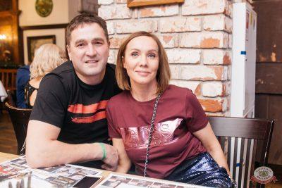 Вечеринка «Ретро FM», 13 декабря 2019 - Ресторан «Максимилианс» Челябинск - 40