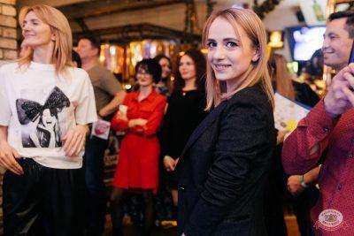Вечеринка «Ретро FM», 13 декабря 2019 - Ресторан «Максимилианс» Челябинск - 51
