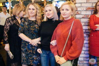 Вечеринка «Ретро FM», 13 декабря 2019 - Ресторан «Максимилианс» Челябинск - 52