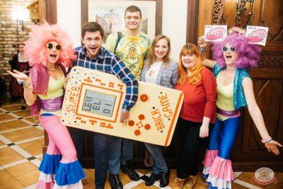 Вечеринка «Ретро FM», 13 декабря 2019 - Ресторан «Максимилианс» Челябинск - 9