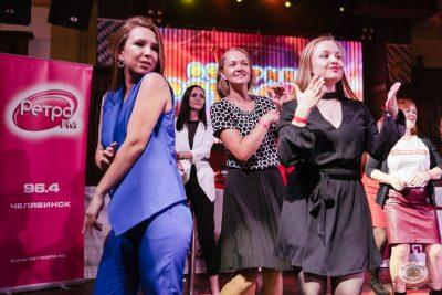 Вечеринка «Ретро FM», 14 сентября 2019 - Ресторан «Максимилианс» Челябинск - 15