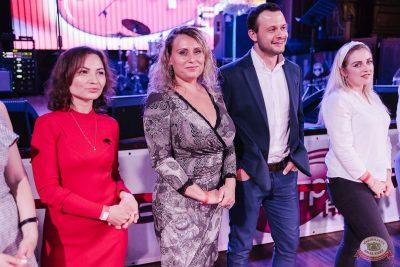 Вечеринка «Ретро FM», 14 сентября 2019 - Ресторан «Максимилианс» Челябинск - 17