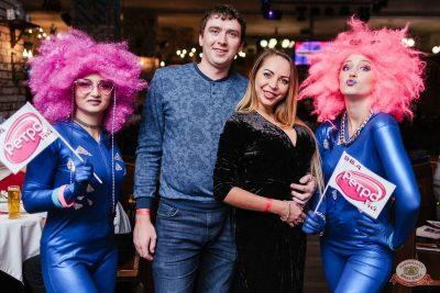Вечеринка «Ретро FM», 14 сентября 2019 - Ресторан «Максимилианс» Челябинск - 2