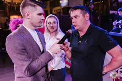 Вечеринка «Ретро FM», 14 сентября 2019 - Ресторан «Максимилианс» Челябинск - 20