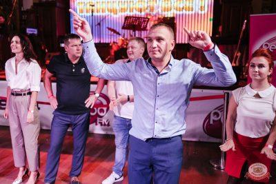 Вечеринка «Ретро FM», 14 сентября 2019 - Ресторан «Максимилианс» Челябинск - 23