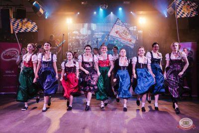 Вечеринка «Ретро FM», 14 сентября 2019 - Ресторан «Максимилианс» Челябинск - 25