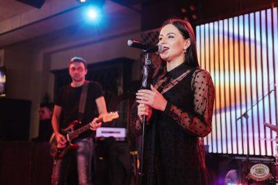 Вечеринка «Ретро FM», 14 сентября 2019 - Ресторан «Максимилианс» Челябинск - 26