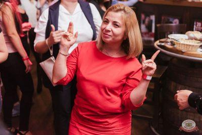 Вечеринка «Ретро FM», 14 сентября 2019 - Ресторан «Максимилианс» Челябинск - 30