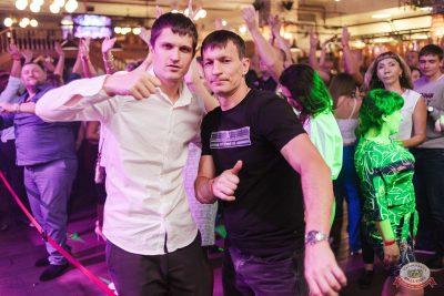 Вечеринка «Ретро FM», 14 сентября 2019 - Ресторан «Максимилианс» Челябинск - 31