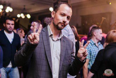 Вечеринка «Ретро FM», 14 сентября 2019 - Ресторан «Максимилианс» Челябинск - 37