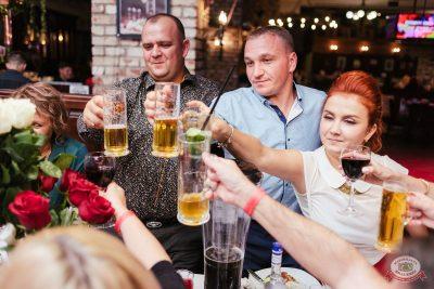 Вечеринка «Ретро FM», 14 сентября 2019 - Ресторан «Максимилианс» Челябинск - 38