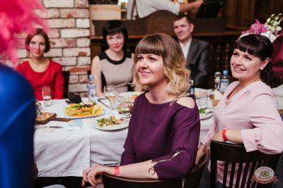 Вечеринка «Ретро FM», 14 сентября 2019 - Ресторан «Максимилианс» Челябинск - 39