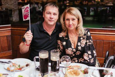 Вечеринка «Ретро FM», 14 сентября 2019 - Ресторан «Максимилианс» Челябинск - 42