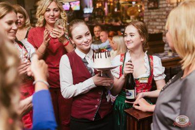 Вечеринка «Ретро FM», 14 сентября 2019 - Ресторан «Максимилианс» Челябинск - 44