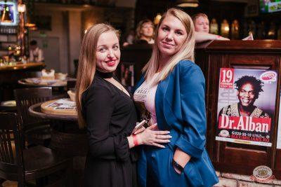 Вечеринка «Ретро FM», 14 сентября 2019 - Ресторан «Максимилианс» Челябинск - 46