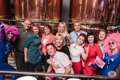 Вечеринка «Ретро FM», 14 сентября 2019 - Ресторан «Максимилианс» Челябинск - 6