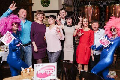 Вечеринка «Ретро FM», 14 сентября 2019 - Ресторан «Максимилианс» Челябинск - 7