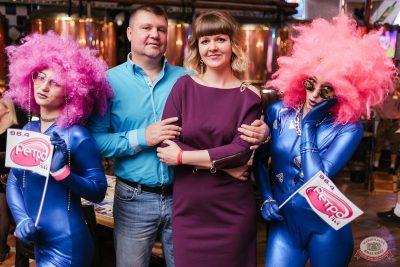 Вечеринка «Ретро FM», 14 сентября 2019 - Ресторан «Максимилианс» Челябинск - 8