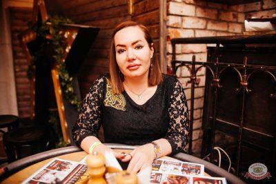 «Вечеринка Ретро FM», 15 февраля 2020 - Ресторан «Максимилианс» Челябинск - 23