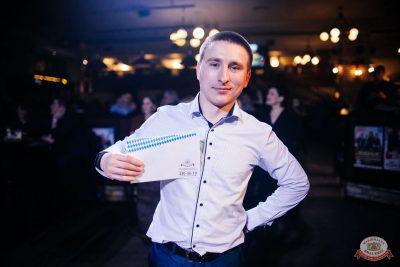 «Вечеринка Ретро FM», 15 февраля 2020 - Ресторан «Максимилианс» Челябинск - 24