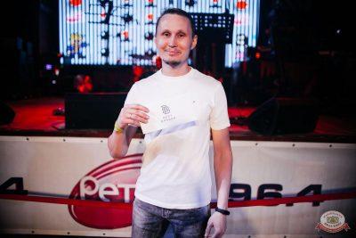 «Вечеринка Ретро FM», 15 февраля 2020 - Ресторан «Максимилианс» Челябинск - 31