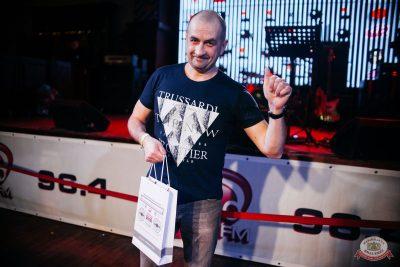 «Вечеринка Ретро FM», 15 февраля 2020 - Ресторан «Максимилианс» Челябинск - 32