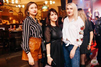 «Вечеринка Ретро FM», 15 февраля 2020 - Ресторан «Максимилианс» Челябинск - 34