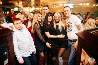 «Вечеринка Ретро FM», 15 февраля 2020 - Ресторан «Максимилианс» Челябинск - 40