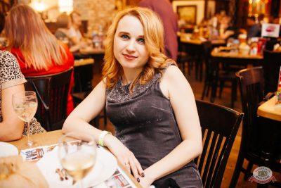 «Вечеринка Ретро FM», 15 февраля 2020 - Ресторан «Максимилианс» Челябинск - 41