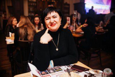 «Вечеринка Ретро FM», 15 февраля 2020 - Ресторан «Максимилианс» Челябинск - 42