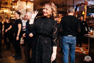 «Вечеринка Ретро FM», 15 февраля 2020 - Ресторан «Максимилианс» Челябинск - 43