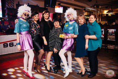«Вечеринка Ретро FM», 15 февраля 2020 - Ресторан «Максимилианс» Челябинск - 5