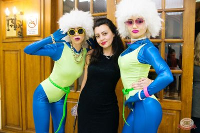 Вечеринка «Ретро FM», 18 октября 2019 - Ресторан «Максимилианс» Челябинск - 1