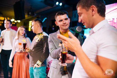 Вечеринка «Ретро FM», 18 октября 2019 - Ресторан «Максимилианс» Челябинск - 10