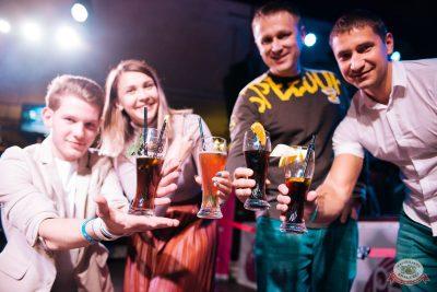 Вечеринка «Ретро FM», 18 октября 2019 - Ресторан «Максимилианс» Челябинск - 11