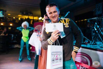 Вечеринка «Ретро FM», 18 октября 2019 - Ресторан «Максимилианс» Челябинск - 12