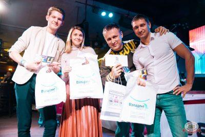 Вечеринка «Ретро FM», 18 октября 2019 - Ресторан «Максимилианс» Челябинск - 13