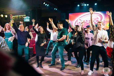 Вечеринка «Ретро FM», 18 октября 2019 - Ресторан «Максимилианс» Челябинск - 14