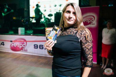 Вечеринка «Ретро FM», 18 октября 2019 - Ресторан «Максимилианс» Челябинск - 15