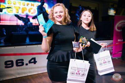 Вечеринка «Ретро FM», 18 октября 2019 - Ресторан «Максимилианс» Челябинск - 16