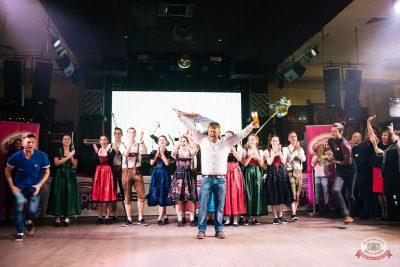 Вечеринка «Ретро FM», 18 октября 2019 - Ресторан «Максимилианс» Челябинск - 17