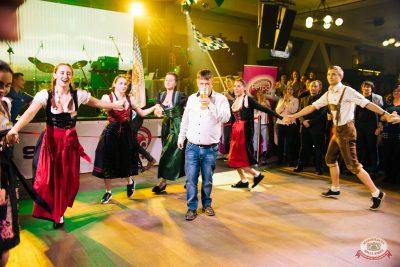 Вечеринка «Ретро FM», 18 октября 2019 - Ресторан «Максимилианс» Челябинск - 18