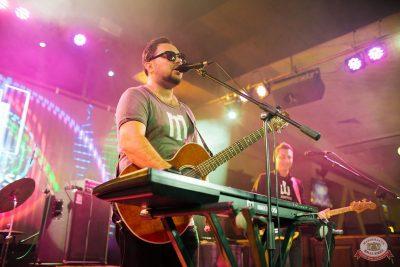 Вечеринка «Ретро FM», 18 октября 2019 - Ресторан «Максимилианс» Челябинск - 19