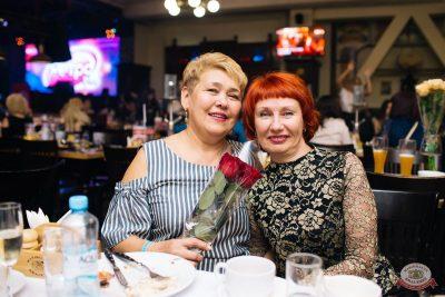 Вечеринка «Ретро FM», 18 октября 2019 - Ресторан «Максимилианс» Челябинск - 22