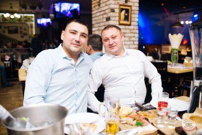 Вечеринка «Ретро FM», 18 октября 2019 - Ресторан «Максимилианс» Челябинск - 23