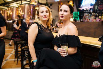 Вечеринка «Ретро FM», 18 октября 2019 - Ресторан «Максимилианс» Челябинск - 26