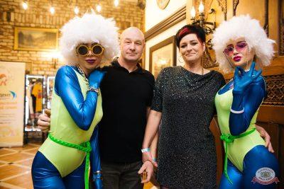 Вечеринка «Ретро FM», 18 октября 2019 - Ресторан «Максимилианс» Челябинск - 3